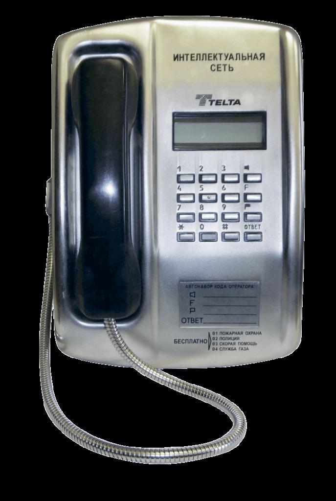 ТМГС-15370