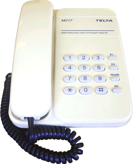 Телта-217