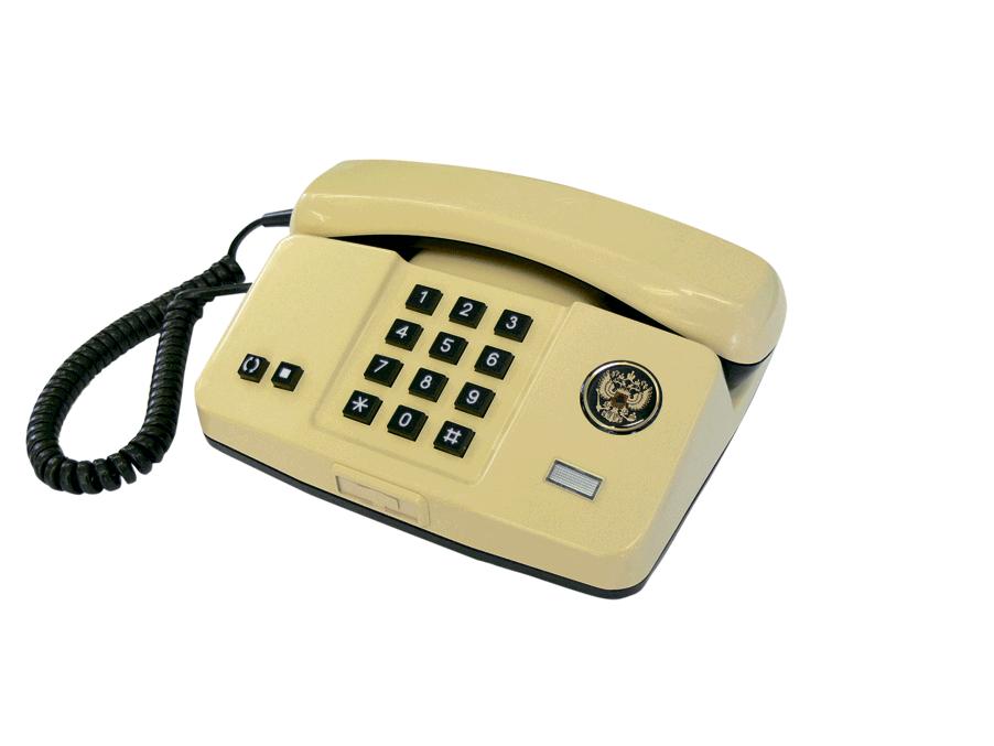 Нефрит-2Г-АТС